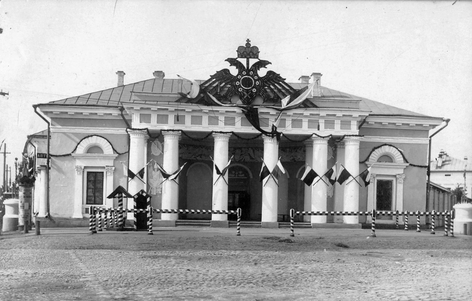 здание гауптвахты 1913 г.
