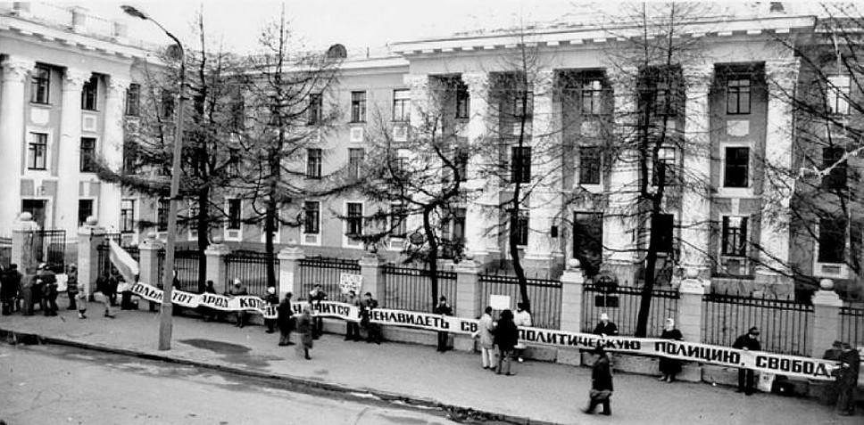 Протест на Симановского