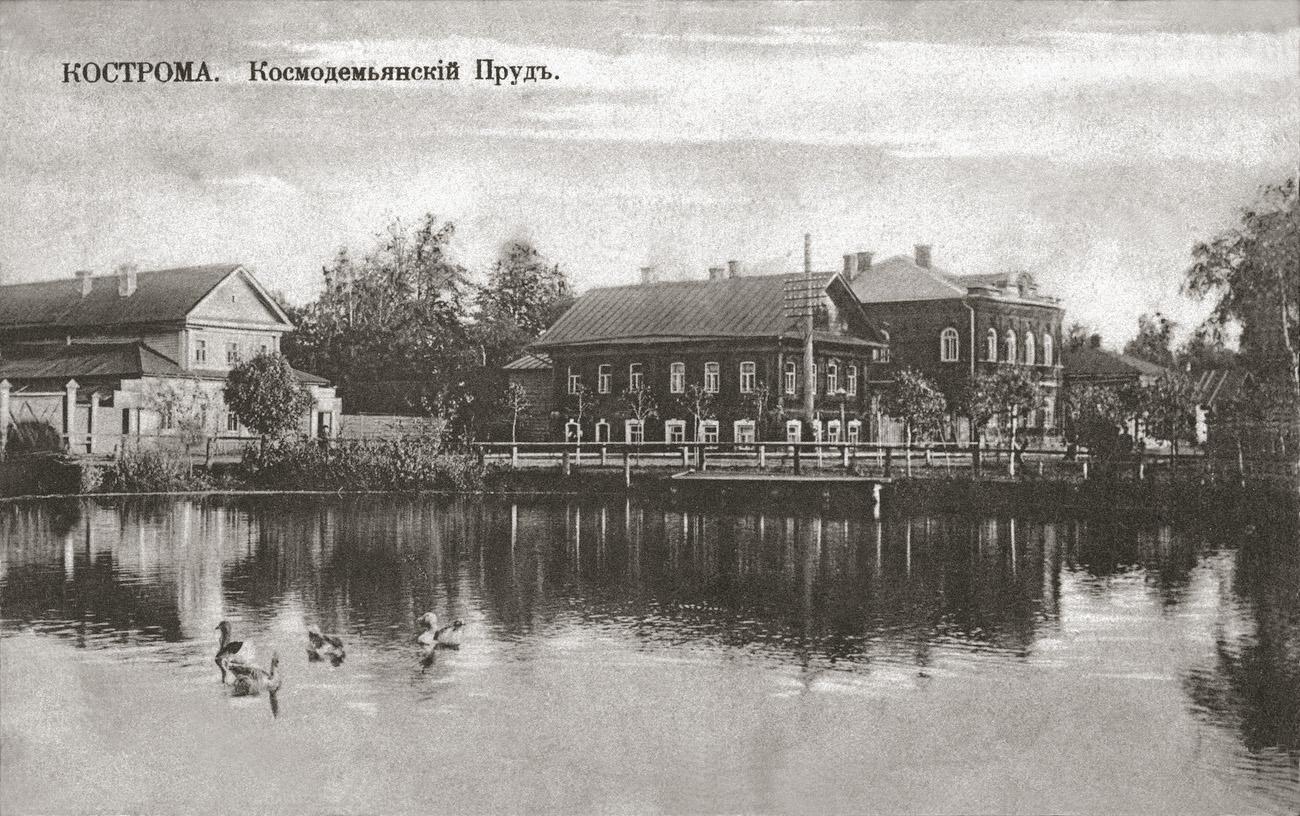 Картинки по запросу старая кострома Козьмодемьянский пруд