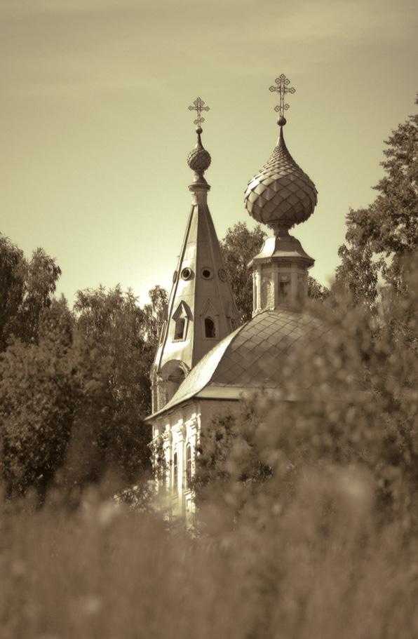Воскресенская церковь села Любовниково