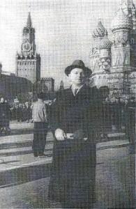 Н. К. Малютин