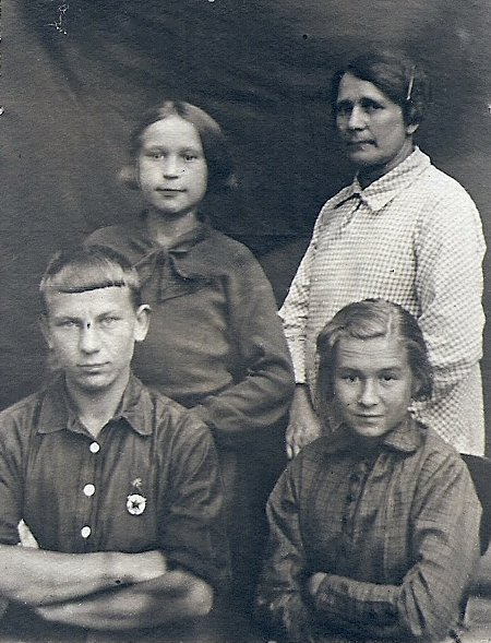 В.П. Зернова