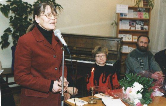 Е. Л. Балашова, О. В. Колова