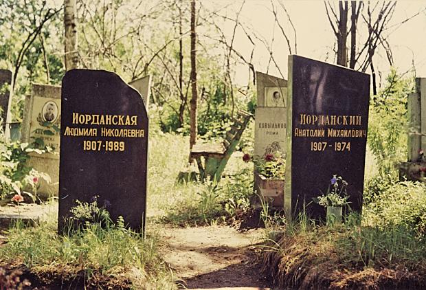Кладбище в Байгушах под Владимиром. Нач. XXI в.