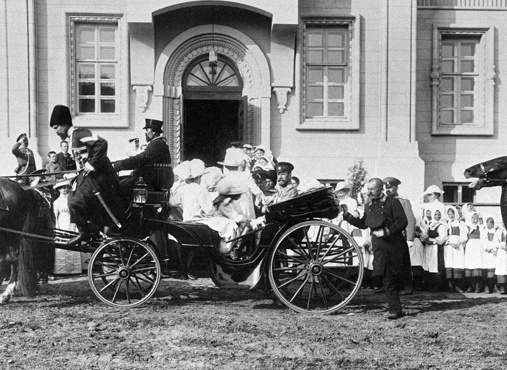 Встреча Императора Николая II.