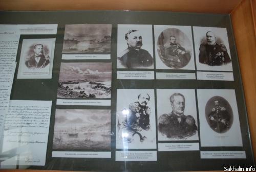 Фотографии сподвижников Г.И.Невельского в экспозиции краеведческого музея