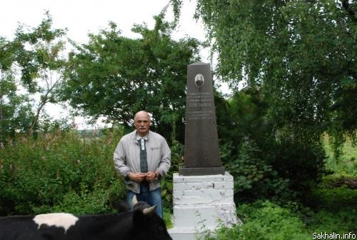 Памятник-обелиск Г.И.Невельскому в д. Лосево