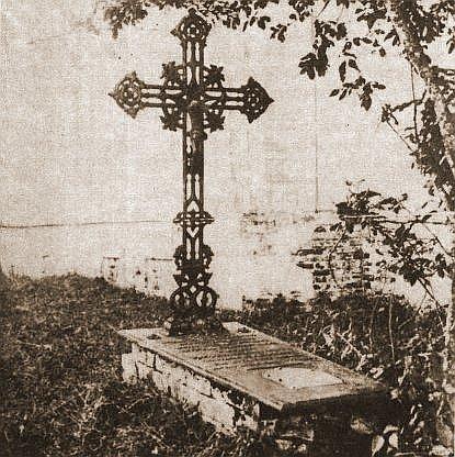 Могила П.А. Катенина