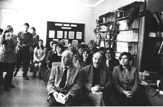 В библиотеке им. В.В. Розанова