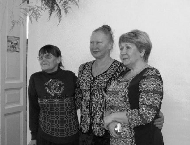 Елена Балашова, Татьяна Байкова, Вера Клевич