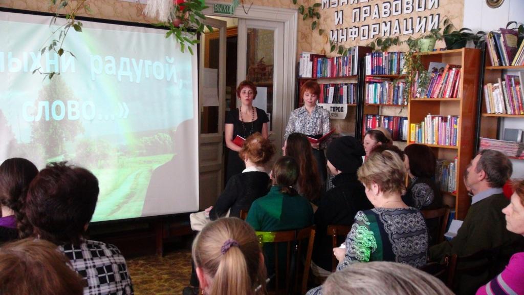 Ирина Волкова и Наталья Севостьянова