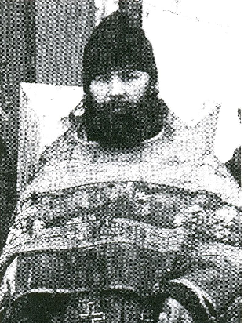 Отец Ефимий (П.А. Пикалев). фото 30 годов XX века.