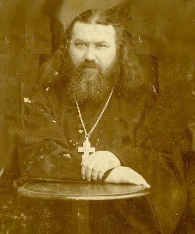Отец Павел (Троянов). фото конца XIX века.