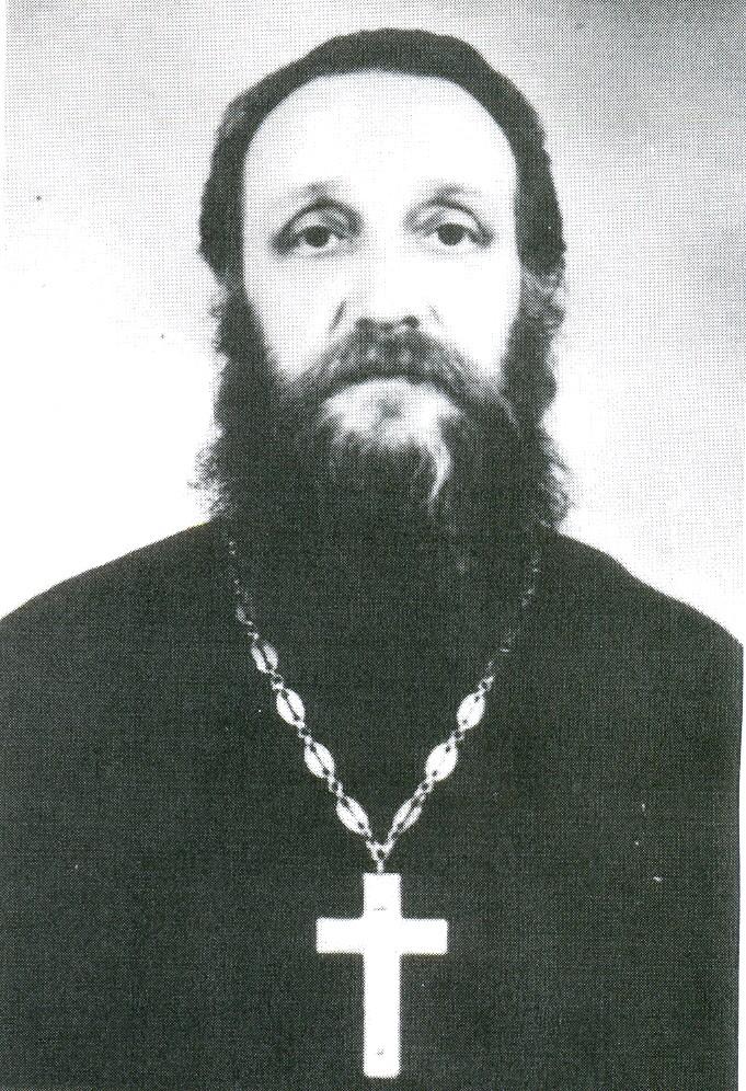 Отец Николай (Птицын)