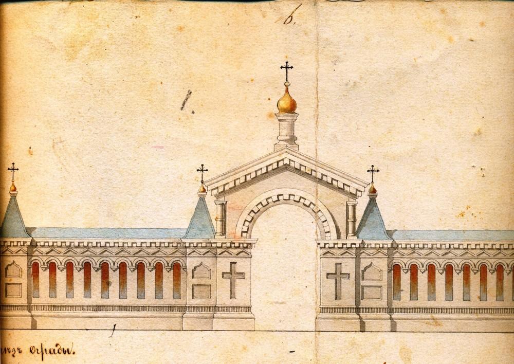 Вид боковых ворот (со стороны ул. Свободы) на проекте стройки новой каменной ограды с двумя воротами и каменной сторожки кругом кладбища при городе Чухлома, октябрь 1875 года.