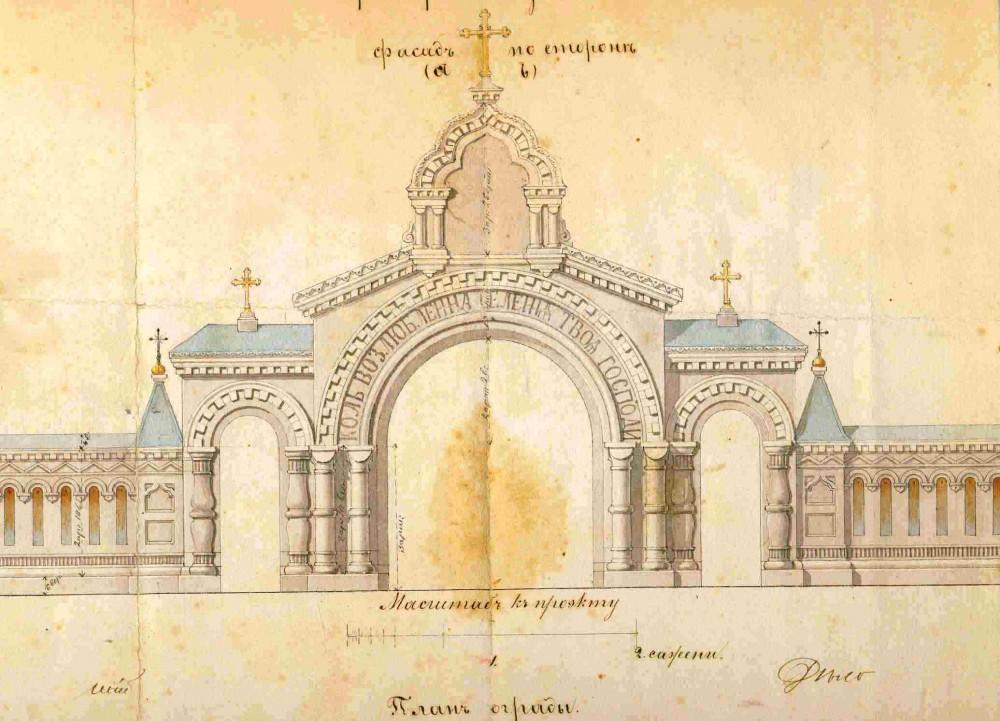 Вид центральных кладбищенских ворот на проекте стройки новой каменной ограды с двумя воротами и каменной сторожки кругом кладбища при городе Чухлома, октябрь 1875 года.