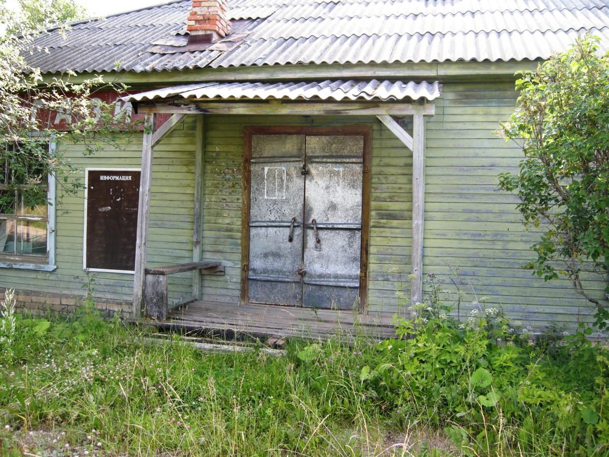 Здесь был раньше магазин. фото Е.Балашовой