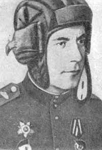 Яковлев А.А.
