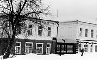 Здание Буйского музея