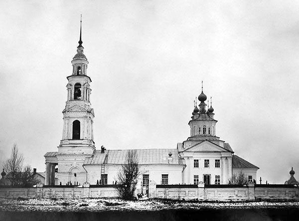 Никольская церковь на Острову.