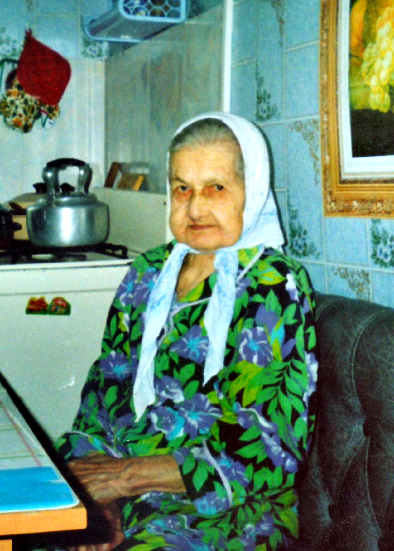 Добрецов Екатерина Павловна. фото из семейного архива внука Добрецова А.Ю.