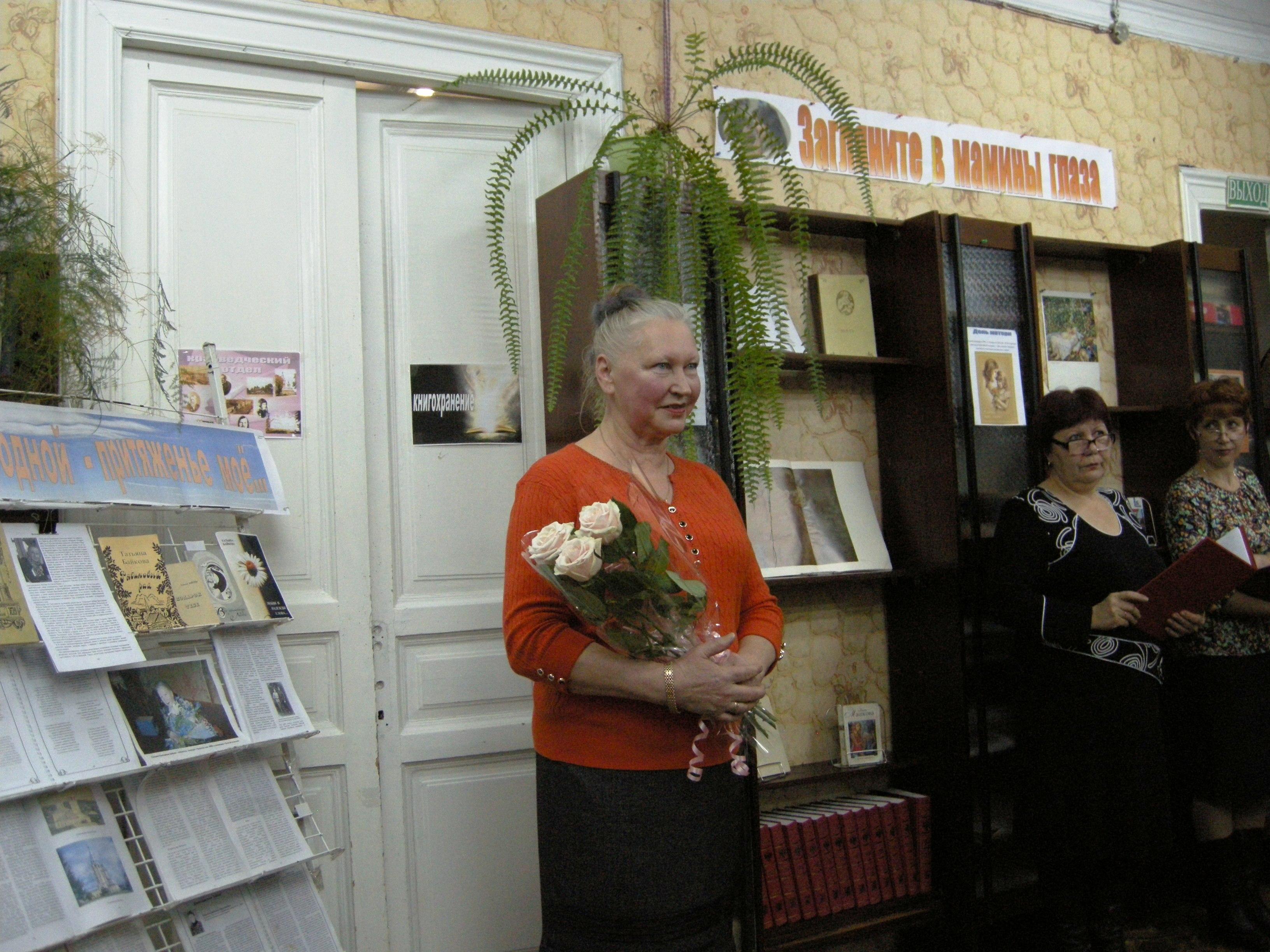 Юбилейный вечер Татьяны Николаевны Байковой. фото Елены Балашовой