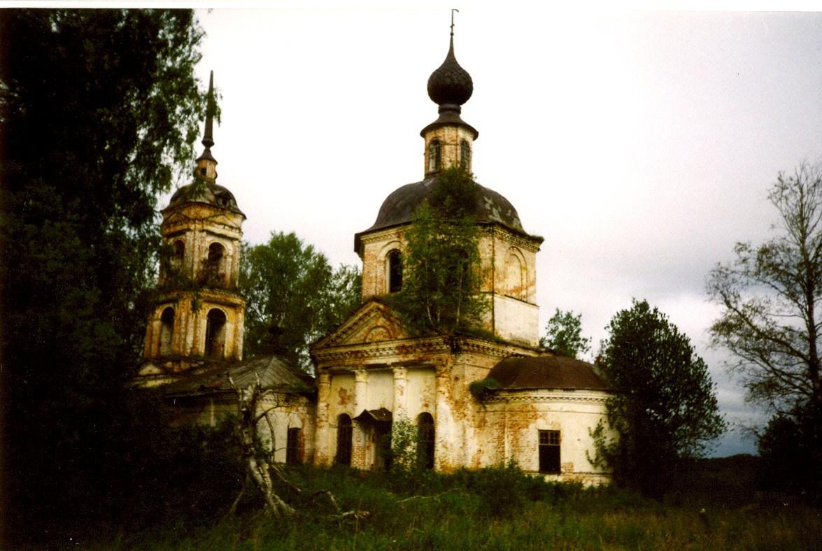 Церковь Ильи Пророка. фото 1978 года.