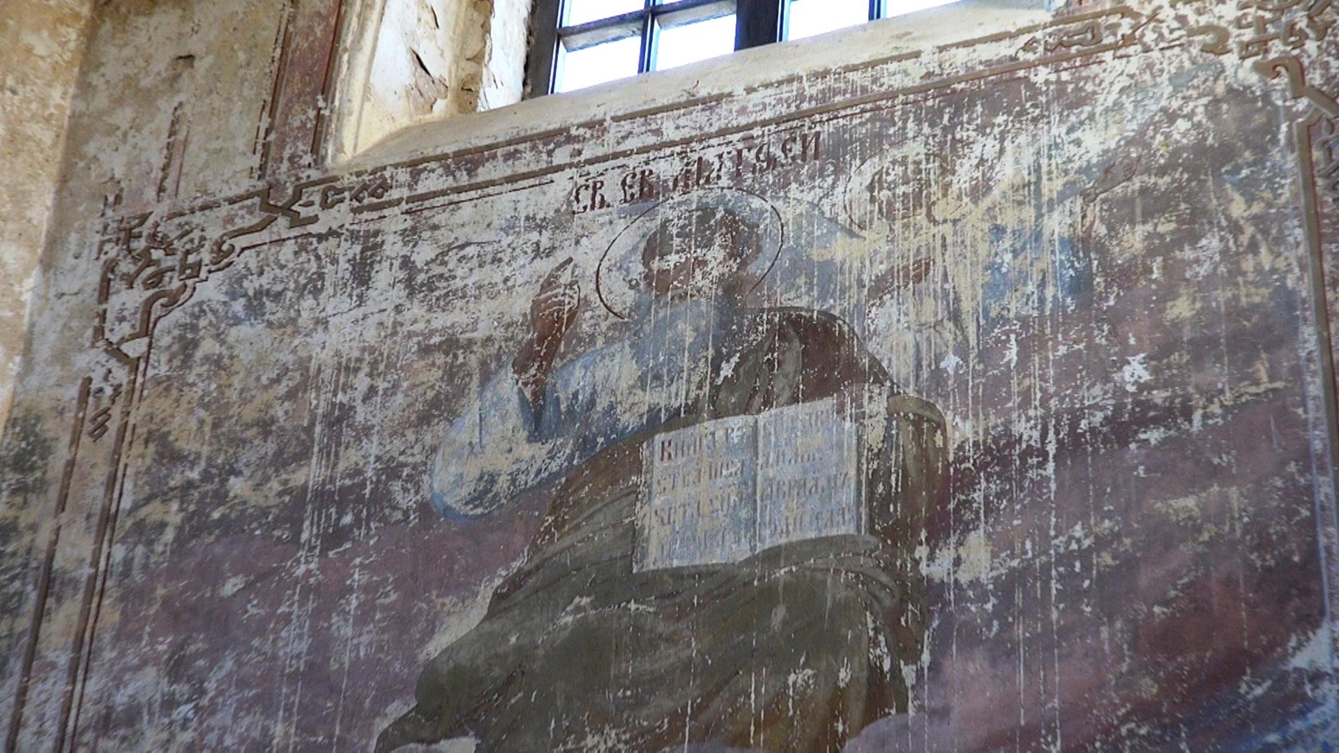 Фрагменты росписи церкви Ильи Пророка. фото Михаила Шейко, 2013 год.