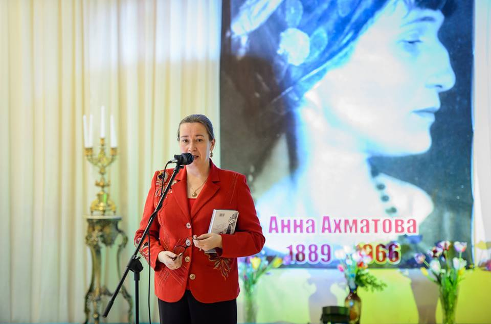 Ирина Владимировна Переверзева
