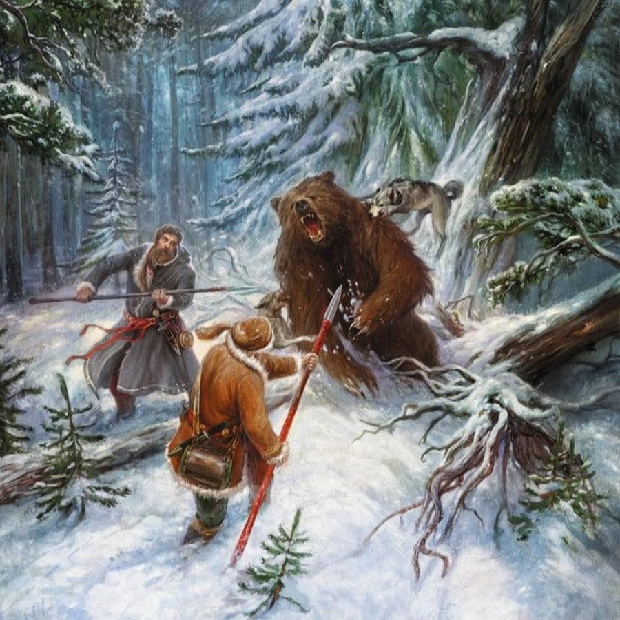 Охота на медведя с рогатинами