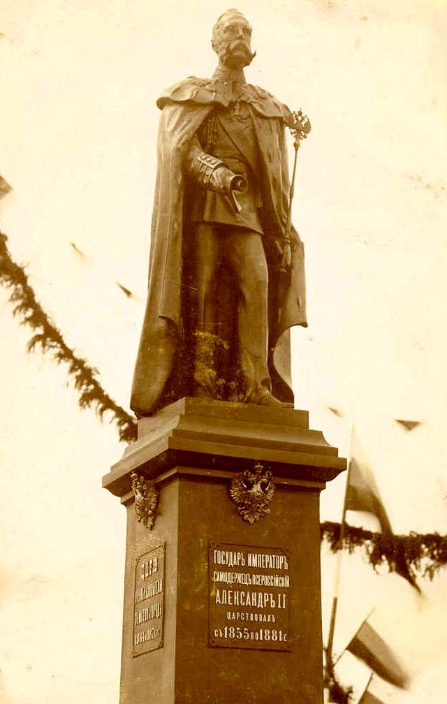 Памятник Александру II. город Чухлома.