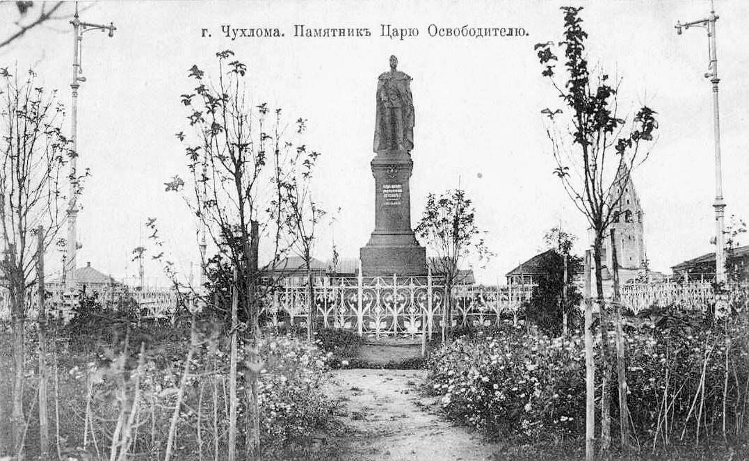 г. Чухлома, памятник Царю Освободителю.