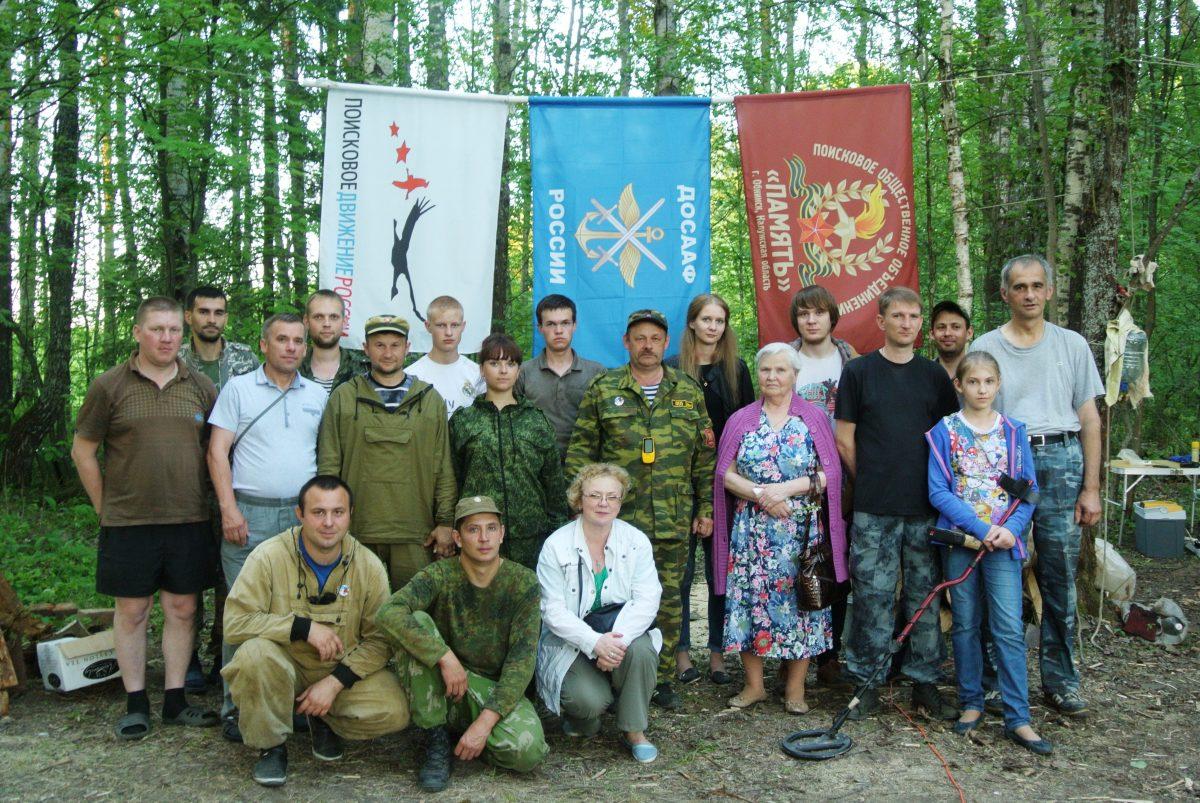 Члены поискового отряда с родственниками, приехавшими на церемонию перезахоронения, 20 июня 2016 года. фото Назаренковой Т.Н.