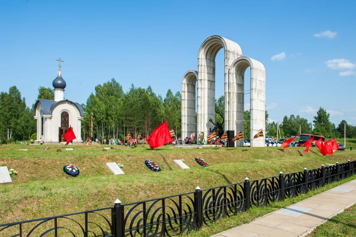"""Мемориальный комплекс """"Барсуки"""", 21 июня 2016 года. фото пресс-службы администрации Калужской области."""