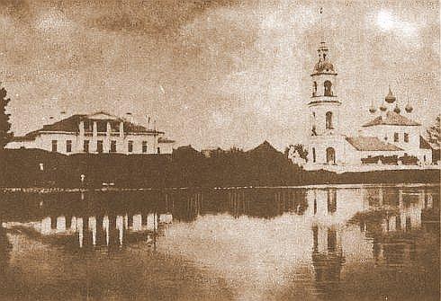 Григоров А.И. Костромское ополчение в Великой войне 1914-1918 гг.