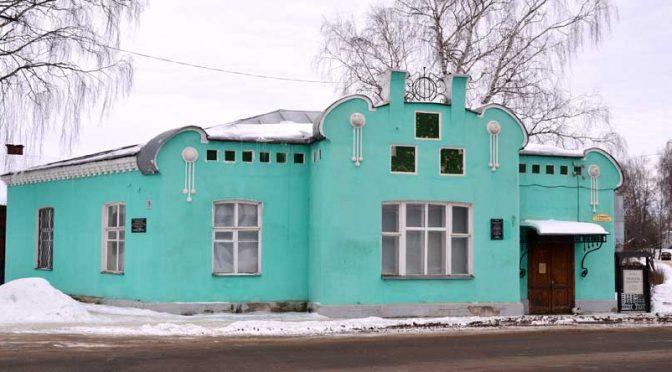 Тянем-потянем, или Снова о Нерехтском краеведческом музее