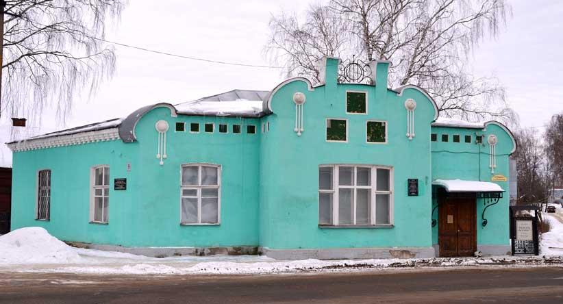 Нерехта, музей