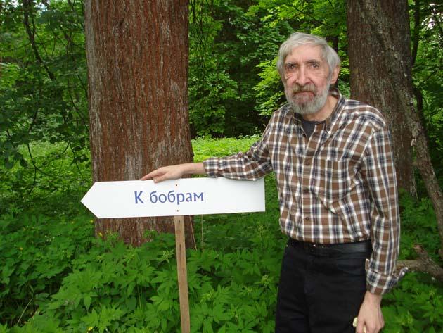 Юрий Бекишев