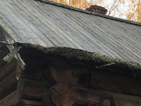 Дом Скобёлкина